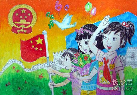 2009 迎新春绘画比赛图片